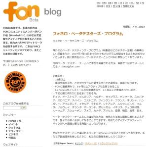 FON 4