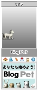 BlogPet 2