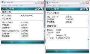 X02HT microSDHC 4GB