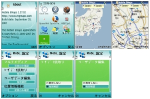 705NK MGMaps