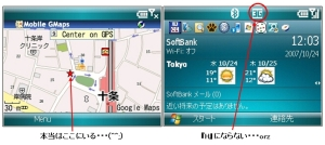 X02HT MGMaps 6