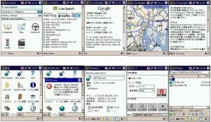 inView911 GPS
