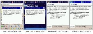 Pocket Informant 2007 2