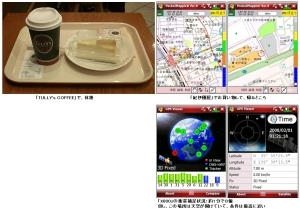 X800 GPS 3