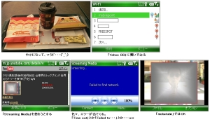 Streaming Media 2