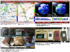 X800 GPS 4