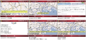 Google Maps 2.0.1.18