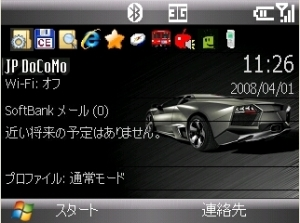 X02HT HomeScreen
