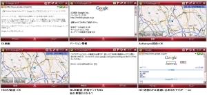 Google Maps 2.1.0.10