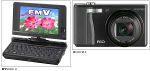 LOOX U / RICOH R10