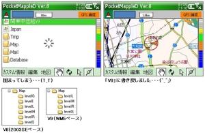 X02HT PMD V9 2