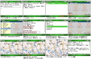 X02HT MGMaps 1.39.17