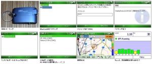X02HT GPS 20C