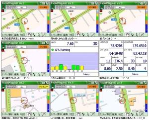 X02HT GPS 20C 2