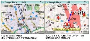 E61 My Location
