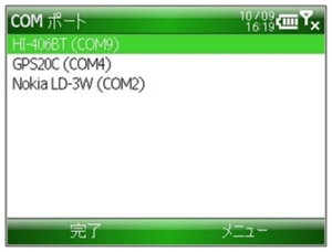 X02HT GPS 20C 3