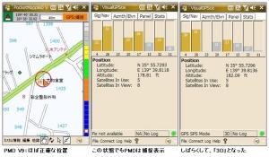 OMNIA GPS 11