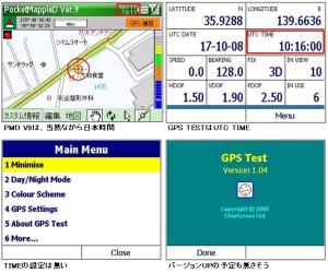 X02HT GPS TEST 3