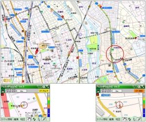 X02HT GPS 20C 7