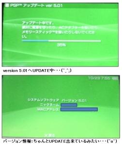 PSP FW5.01