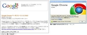 Google Chrome BETA 4