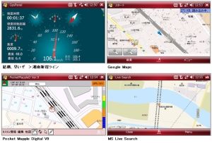 EMONE GPS
