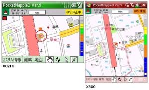 X02HT GPS 20C 8