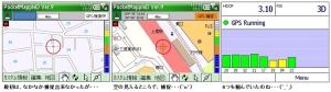 X02HT GPS 20C 9