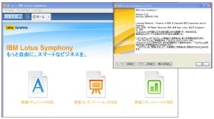 Lotus Symphony 1.2
