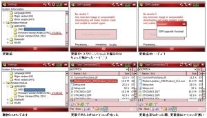 X800 ModemUpdater 3301 CL5 2