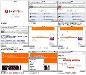 Skyfire 2