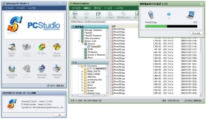 SAMSUNG PC Studio 3
