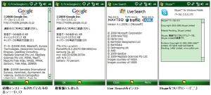OMNIA Google Maps 3.0.0.12