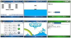 iPAQ912c Skype 3.0.0.100beta
