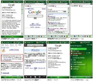 OMNIA Google Maps 3.0.1.5