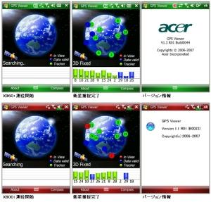 Acer X960 GPS 1