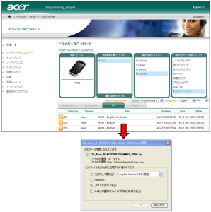 Acer X960 A147.030.0706  2