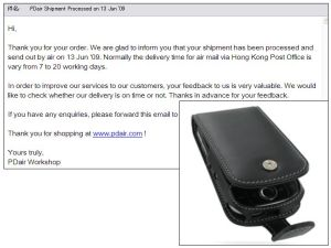 Acer X960 Case 4