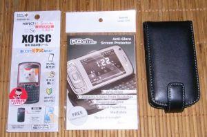 X01SC PDairケース