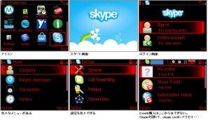 Skype for Symbian ver 1.0.0.2