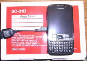 Samsung SC-01B