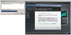 BlackBerry Desktop Software v6.0