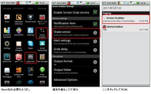 ATRIX 4G Rooted
