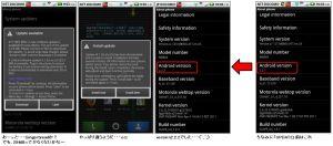 ATRIX 4G version 2.2.2