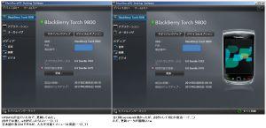 Torch 6.0.0.526