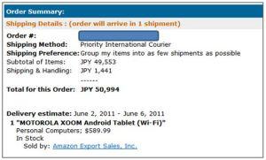 XooM Amazon.com