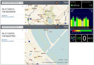 BB Playbook GPS 2