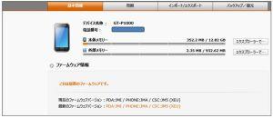 Galaxy Tab 2.2