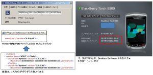 Torch 6.0.0.570
