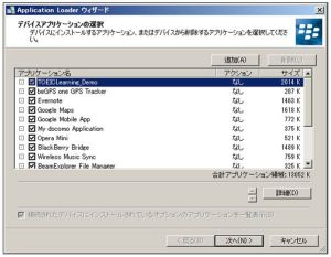Torch 6.0.0.576 1